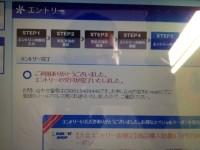 KakaoTalk_西脇稔洋_2014年11月21日 (1)