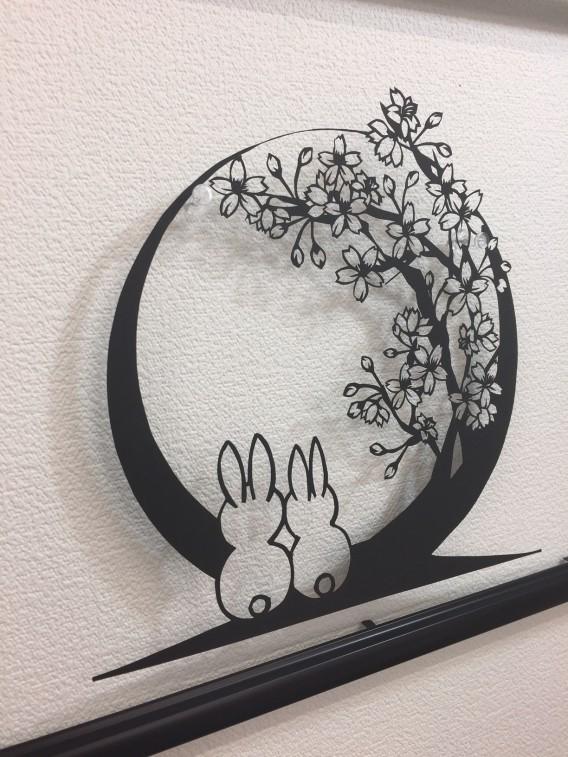 月見4部-春3