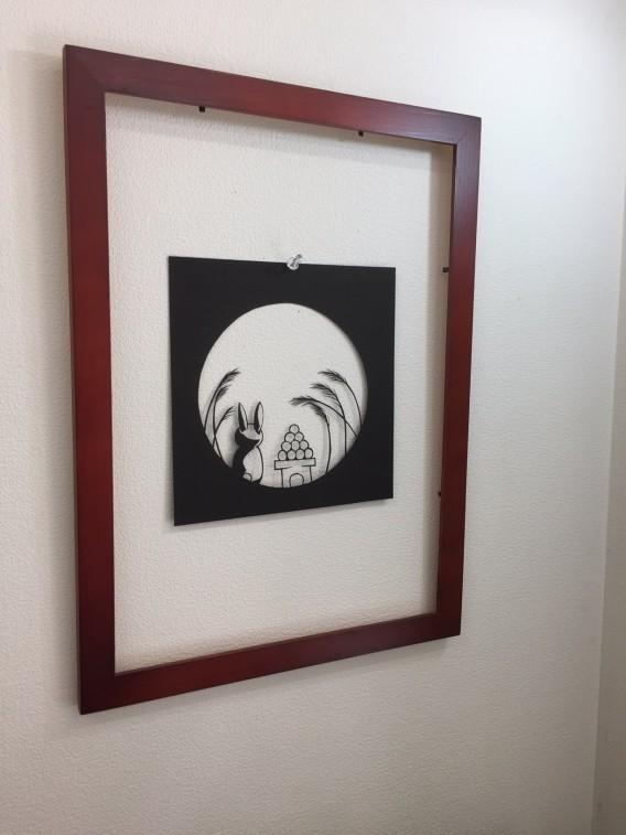 月見四部作の秋2