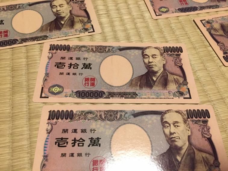 2万円札トランプ
